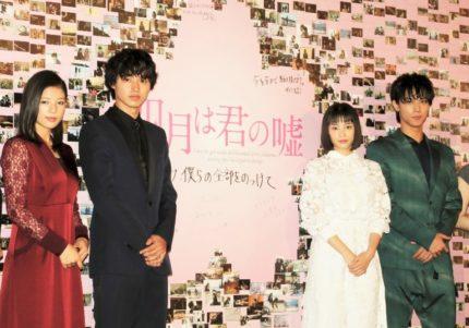 (左から)石井杏奈、山崎賢人、広瀬すず、中川大志