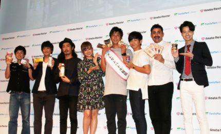 (左から)フルーツポンチの亘健太郎と村上健志、パンサーの菅良太郎、菊地亜美、パンサーの尾形貴弘と向井慧、デニスの植野行雄と松下宣夫