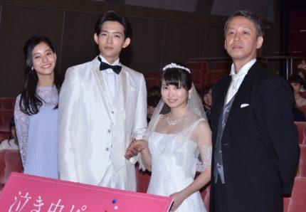(左から)新木優子、竜星涼、志田未来、御法川修監督