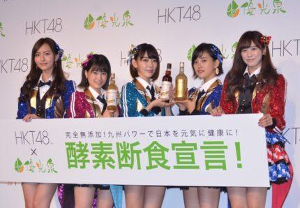 HKT48の(左から)森保まどか、朝長美桜、宮脇咲良、兒玉遥、坂口理子