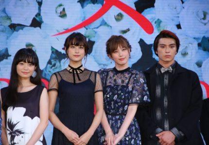 (左から)佐藤玲、山本美月、本田翼、真剣佑