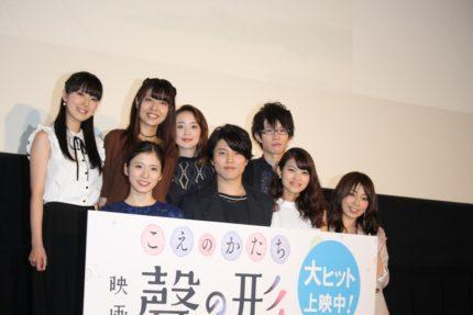 (前列左から)松岡茉優、入野自由、早見沙織、山田尚子監督、(後列左から)石川由依、金子有希、潘めぐみ、豊永利行