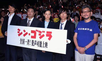 (左から)長谷川博己、松尾諭、市川実日子、高橋一生、庵野秀明総監督
