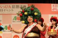 たくさんのりんごをもらい大喜びの渡辺直美