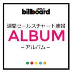 【ビルボード】KinKi Kids『N album』124,667枚売り上げ、アルバム・セールス首位 画像1