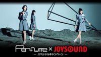 Perfumeツアー【COSMIC EXPLORER】追加ドーム公演に10名招待 画像1