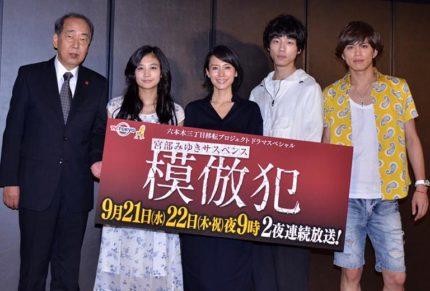 (左から)岸部一徳、清水富美加、中谷美紀、坂口健太郎、山本裕典