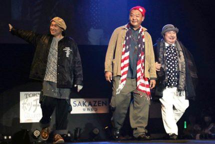 ランウェイを歩く(左から)西尾季隆(X‐GUN)、木下隆行(TKO)、芋洗坂係長