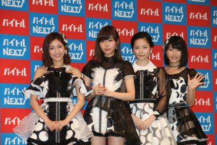 (左から)渡辺麻友、指原莉乃、島崎遥香、横山由依