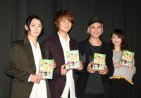 (左から)松田凌、浦井健治、間宮祥太朗、松井玲奈