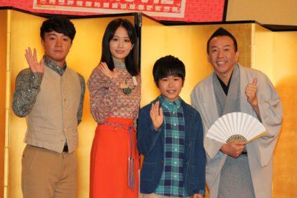 (左から)濱田岳、前田敦子、鈴木福、林家たい平