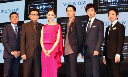 (左から)光石研、三浦友和、吉田羊、永山絢斗、滝藤賢一、波多野貴文監督