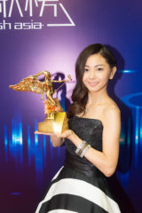 「FRESH ASIA CHART AWARD」@北京会議センター (okmusic UP's)