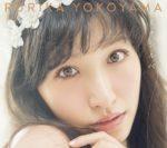 横山ルリカ、2ndアルバム『ミチシルベ』収録曲やジャケット写真など詳細明らかに 画像1