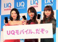 (左から)永野芽郁、深田恭子、多部未華子