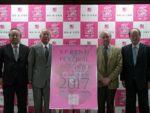 上野の春の風物詩【【東京・春・音楽祭】が2017年も開催、オープニングはベルリン・フィルによる室内楽 画像1
