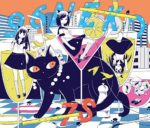 96猫 新作『7S』に奥華子/下田麻美/ろん/伊東歌詞太郎らの名がズラリ! 画像1