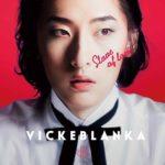 ビッケブランカ アルバムランキング2位! 札幌&福岡での追加公演決定 画像1