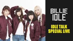 BILLIE IDLE(R)AbemaTVで生放送決定! 新曲初披露のスペシャルライブお届け 画像1