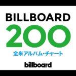 【米ビルボード・アルバム・チャート】キングス・オブ・レオンが首位デビュー、ザ・ゲームとジョジョの新作がTOP10初登場 画像1