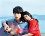 映画『君と100回目の恋』 (okmusic UP's)