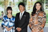 (左から)小島梨里杏、高橋克典、黒谷友香