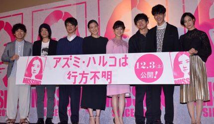 (左から)松居大悟監督、石崎ひゅーい、加瀬亮、蒼井優、高畑充希、太賀、葉山奨之、花影香音
