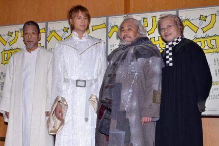(左から)中嶋しゅう、浦井健治、佐藤B作、ラサール石井