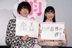 菅田将暉(左)と小松菜奈