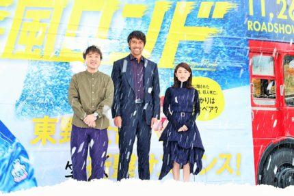 """雪が降る演出の中、""""疾風ロンドンバス""""の前に登場した(左から)ムロツヨシ、阿部寛、大島優子"""