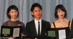 (左から)宮崎あおい、妻夫木聡、宮沢りえ