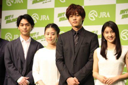 (左から)柳楽優弥、高畑充希、松坂桃李、土屋太鳳