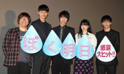 (左から)三木孝浩監督、東出昌大、福士蒼汰、小松菜奈、山田裕貴