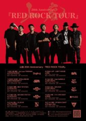 山嵐 20th Anniversary 『RED ROCK TOUR』 フライヤー (okmusic UP's)