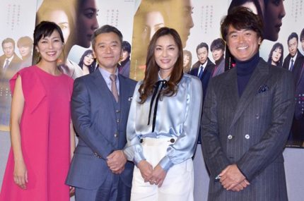 (左から)板谷由夏、尾美としのり、瀬戸朝香、石黒賢