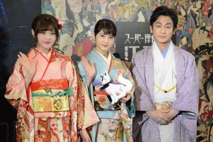 (左から)松村沙友理、若月佑美、片岡愛之助