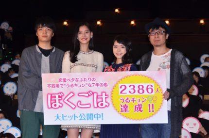(左から)岡山天音、新木優子、美山加恋、市井昌秀監督
