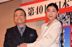 「第40回日本アカデミー賞」授賞式で司会を務める西田敏行(左)と安藤サクラ