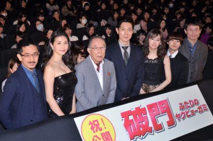 (左から)小林聖太郎監督、橋本マナミ、橋爪功、佐々木蔵之介、北川景子、矢本悠馬、木下ほうか