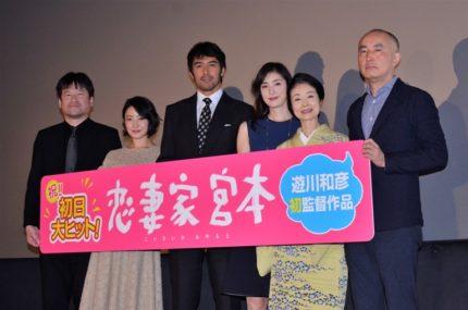 (左から)佐藤二朗、菅野美穂、阿部寛、天海祐希、富司純子、遊川和彦監督