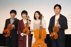 (左から)高橋一生、松たか子、満島ひかり、松田龍平