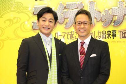 片岡愛之助(左)と演出の宮本亜門氏