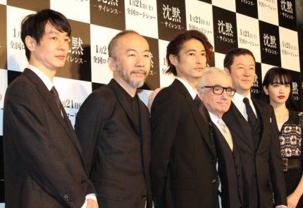 (左から)加瀬亮、塚本晋也、窪塚洋介、マーティン・スコセッシ監督、浅野忠信、小松菜奈