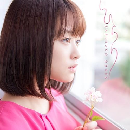 大原櫻子の画像 p1_34