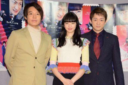 (左から)小出恵介、小松菜奈、山本耕史