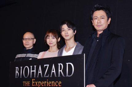 (左から)演出の鈴木勝秀氏、篠田麻里子、横浜流星、東幹久