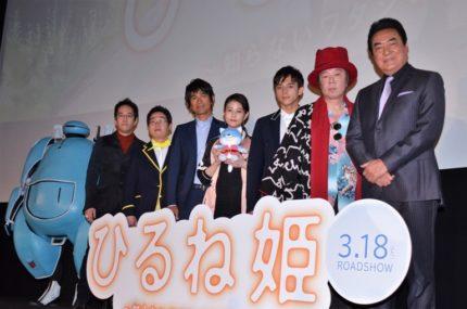 (左から)神山健治監督、前野朋哉、江口洋介、高畑充希、満島真之介、古田新太、高橋英樹