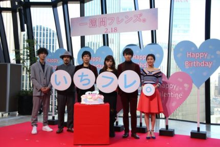 (左から)上杉柊平、スキマスイッチ、川口春奈、松尾太陽、高橋春織