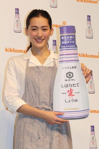 新広告キャラクターに起用された綾瀬はるか