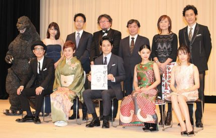 「第59回 ブルーリボン賞授賞式」の受賞者たち